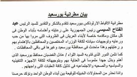 """أقباط العريش يكذبون """"الجزيرة"""".. والكنيسة تحذر من الوقيعة بين المصريين"""