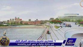 فريق معماري يصمم مشروعا لربط برج القاهرة بالمتحف المصري