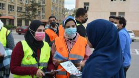 جامعة الإسكندرية تكافح الإدمان ببرنامج توعوي عن مخاطره