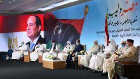 قبيلة التاجوري الليبية: مصر دائما تحتضن القضايا العربية على مر العصو