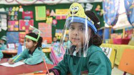 رابط تنسيق رياض الأطفال للمدارس الرسمية لغات 2021 في الإسكندرية