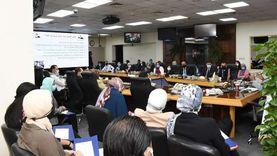 «الوزراء» يعقد برنامج تدريبي حول «إعداد وكتابة أوراق السياسات العامة»