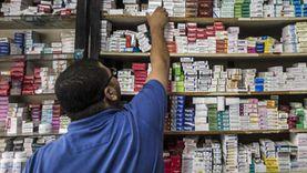 «ممفيس للأدوية» تتوقع خسائر في 73 مستحضرا خلال 2022 (مستند)