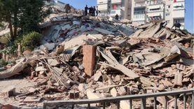 عاجل.. ارتفاع حصيلة ضحايا زلزال إزمير بتركيا إلى 35 قتيلا