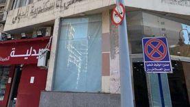 السيطرة على حريق بمستشفى الإسكندرية الدولي دون إصابات