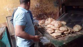 اعرف تفاصيل التأمين عليك «لو شغال في مخبز بلدي»