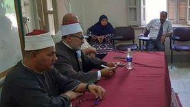 """192 طالبا وطالبة يؤدون امتحانات القراءات بـ""""أزهر المنيا"""" دور ثان"""