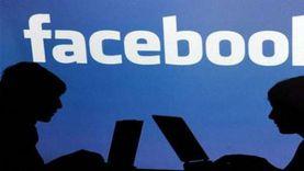 """فتاة تعرض نفسها للزواج العرفي على """"فيس بوك"""" والنيابة تتهمها بنشر الرذيلة"""