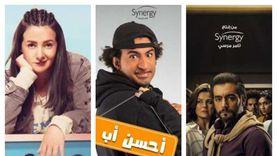 3 فواصل إعلانية للمسلسلات والبرامج وتغريم الإعلان المضلل 250 ألف جنيه