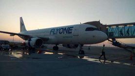 الخدمات الأرضية تقدم خدماتها لأولى رحلات شركة FLY ONE بمطار الغردقة