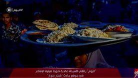 صاحبة صورة صينية موقع قطار بنها: عاوزة الأجر من ربنا واللي عملته بديهي