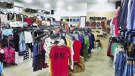 """""""الغرف التجارية"""" تتوقع زيادة الطلب على الملابس الجاهزة قبل العيد"""