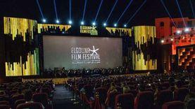 بث مباشر.. حفل ختام مهرجان الجونة السينمائي الدولي في دورته الرابعة