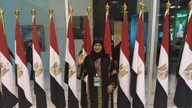 ننشر أسماء القائمة الوطنية لانتخابات مجلس النواب في جنوب سيناء