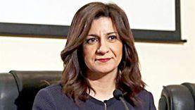 وزيرة الهجرة: المصريون بالخارج يهتمون بمجلس النواب أكثر من الشيوخ