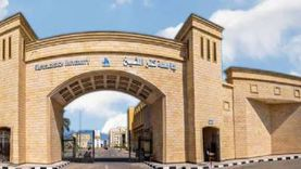 """""""كفر الشيخ"""" تتقدم 90 مركزا عالميا في التصنيف الإسباني للجامعات"""
