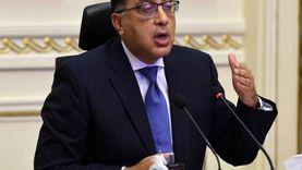 مدبولي يلقى كلمة مصر نيابة عن السيسى في اجتماع تمويل أهداف التنمية المستدامة