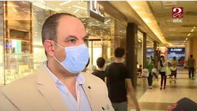 حماية المستهلك: نضمن للمصريين حق الاستبدال والاسترجاع خلال 30 يوما