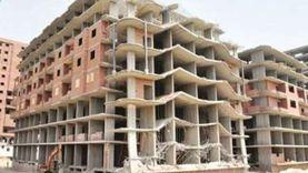299 طلبا للتصالح على مخالفات البناء بمدينة أبوزنيمة