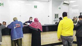 """بتوجيهات من """"المركزي"""".. البنوك مستمرة في مساندة العملاء لتخطي الأزمة"""