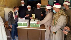 أوقاف المنيا توزع 1200 مصحف على المساجد والأئمة وأعضاء المقارئ