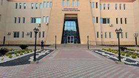 الإجراءات والأوراق المطلوبة للتقديم بجامعة بني سويف التكنولوجية