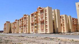 تسليم 820 وحدة سكنية بمنطقة أرض مطار إمبابة نهاية يناير الجاري