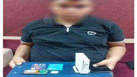 ضبط طالب يبيع سماعات صغيرة للغشفي الامتحانات بسوهاج