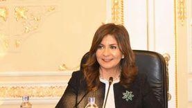 وزيرة الهجرة: استغلال القوة الناعمة لدعم حقوق مصر المائية
