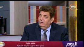 السياحة الثقافية تطالب «الصحة» بإجراء pcr كورونا للسياح المغادرين لمصر