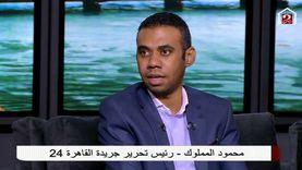 رئيس تحرير «القاهرة 24»: التريند ليس كلمة سيئة.. واستخدم بمصر لتلبية احتياجات الجمهور