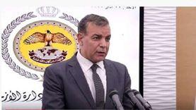 """الصحة الأردنية: حجز مليوني جرعة من لقاح """"كورونا"""""""