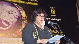 وزيرة الثقافة تشهد افتتاح فعاليات مهرجان سماع الدولي للإنشاد والموسيقى