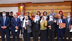 نيفين القباج تشهد توقيع بروتوكول تعاون لتنفيذ برنامج التلمذة المهنية