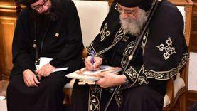 البابا يتلقى التقرير السنوي لأسقفية الخدمات في الذكرى الـ58 لتأسيسها