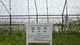 """سول تكشف مصير """"المسؤول المختفي"""".. وتتهم كوريا الشمالية"""
