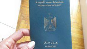 القصة الكاملة لطبيب مصري تعرض للنصب في السعودية «اتحبس 7 سنين في بيته»