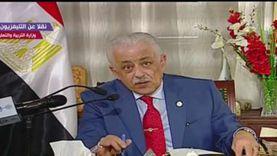 وزير التعليم: لن نطبع كتبا للثانوية العامة في العام الدراسي الجديد