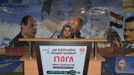 منظومة الشكاوى الحكومية ووزارة التضامن يحلان مشكلات سيدة الأقصر وابنها من ذوي الاحتياجات الخاصة