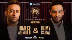 2 أبريل.. حفل غنائي يجمع رامي جمال وتامر عاشور في المنارة