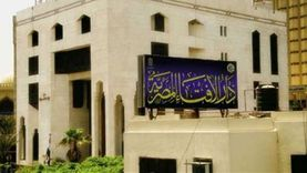 تعرف على قيمة كفارة إفطار صائم في مصر 2021 للمريض.. الإفتاء تجيب