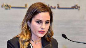 وزيرة إعلام لبنان: لا نمانع وجود لجنة دولية للوصول إلى حقيقة الانفجار