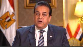 وزير التعليم العالي يوجه بالانتهاء من تجهيزات مستشفى العاشر من رمضان