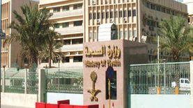 ارتفاع إجمالي إصابات كورونا في السعودية إلى 243238 حالة