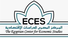 """""""المصري للدراسات الاقتصادية"""" يناقش التجربة الصينية في تحسين الخدمات"""