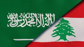 السعودية تكشف تفاصيل حظر دخول الخضروات والفواكه اللبنانية