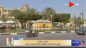 برلمانية: ننسق لحل أزمة أكشاك الطعام والمشروبات حول قصر عابدين