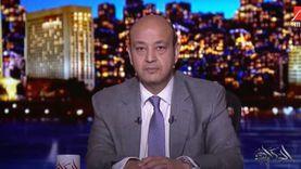 """عمرو أديب يطالب الجزيرة بالاعتذار في بيان رسمي بعد صفعة """"المتحدة"""""""