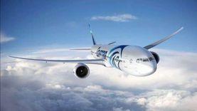 «مصر للطيران» تنقل 7505 ركاب عبر 67 رحلة دولية وداخلية غدا