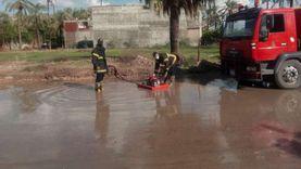 سقوط أمطار بكفر الشيخ ونشر فرق النظافة لرفع المياه من الشوارع